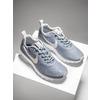 Ladies' blue sneakers nike, blue , 509-2257 - 19